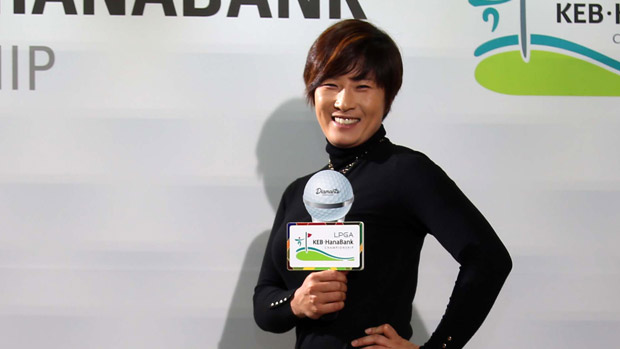 Se Ri Pak during the Gala Dinner at the LPGA KEB-HanaBank Championship
