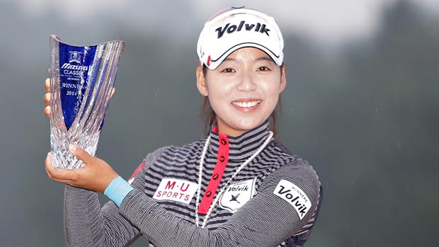 Mi Hyang Lee during the final round of the 2014 Mizuno Classic