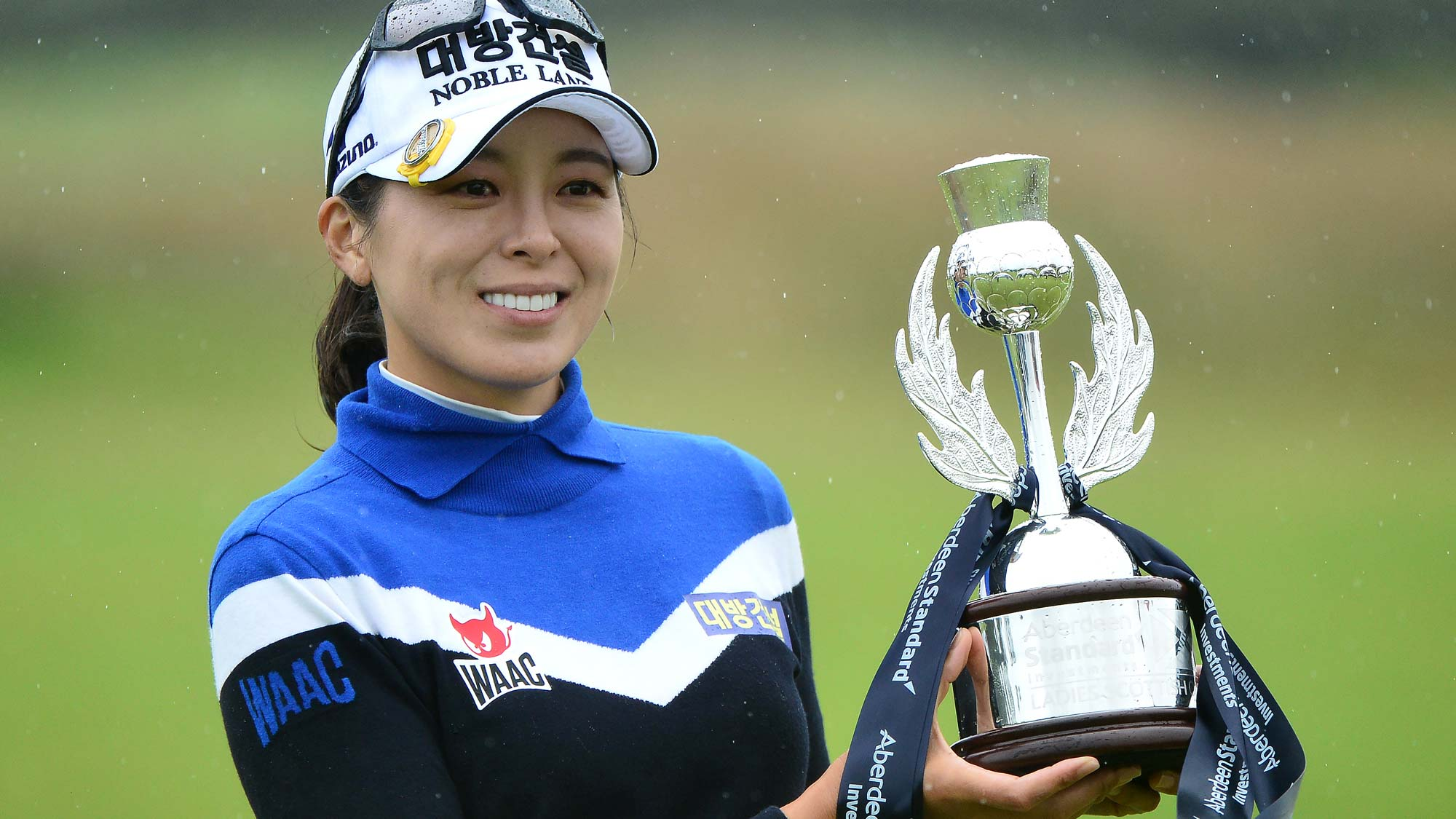 Mi Jung Hur has her #BagsPacked for the 2020 Diamond Resorts Tournament of Champions after her win at the Aberdeen Standard Investments Ladies Scottish Open