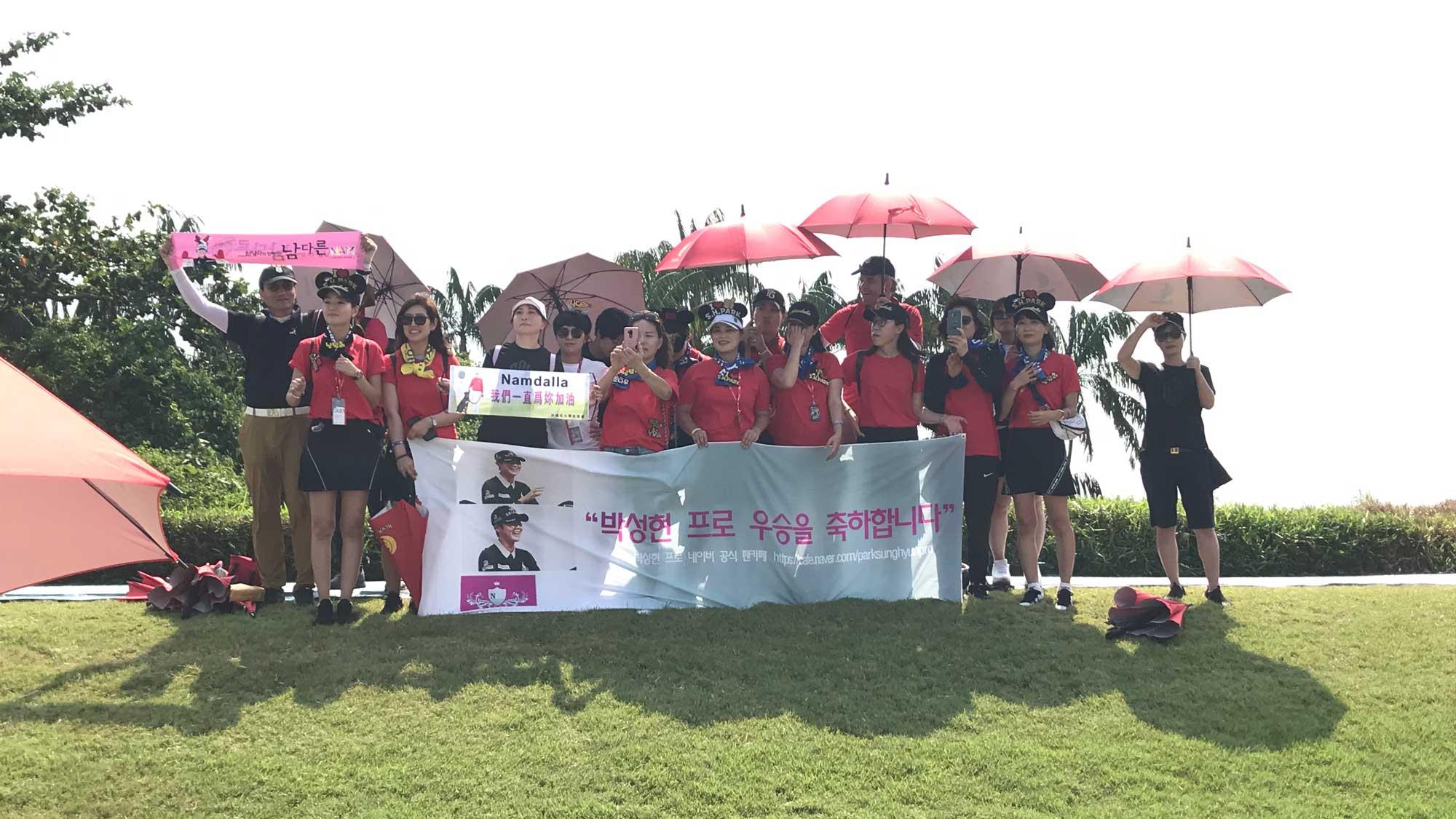 2019 Remarkable Effect of the Namdalla Fan Club Sung Hyun