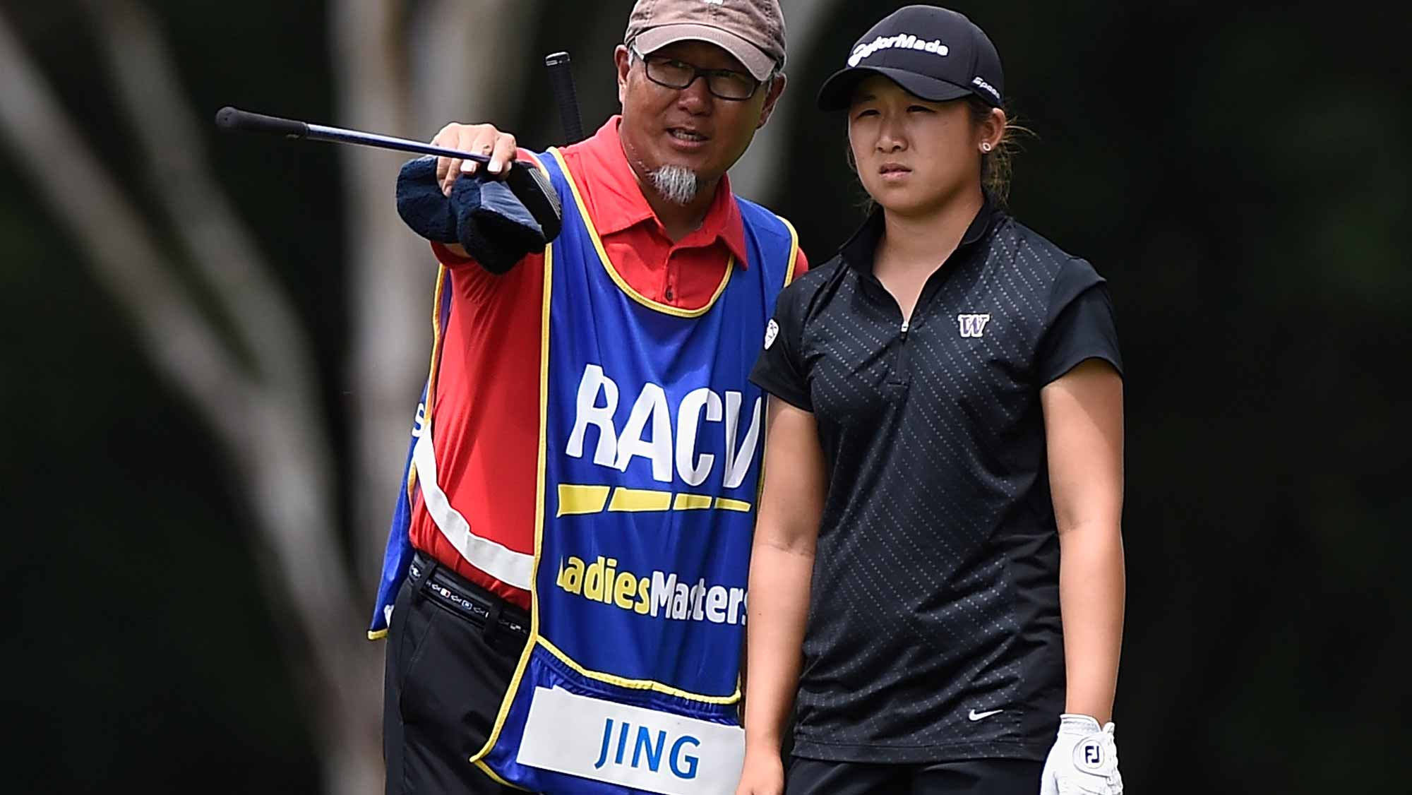 Daughter Yan Jing Yan's Father-daughter