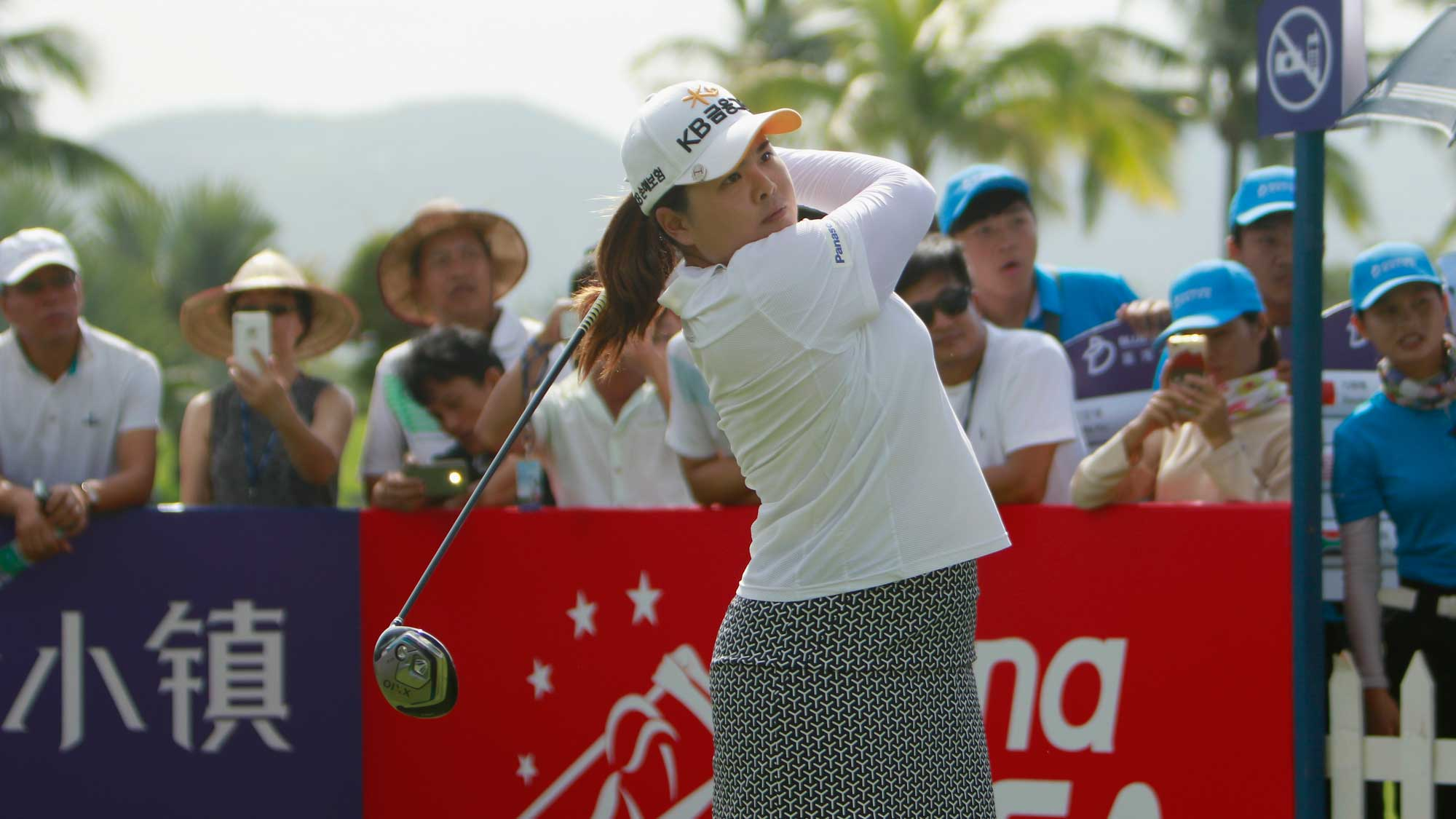 Inbee Park during first round of Blue Bay LPGA