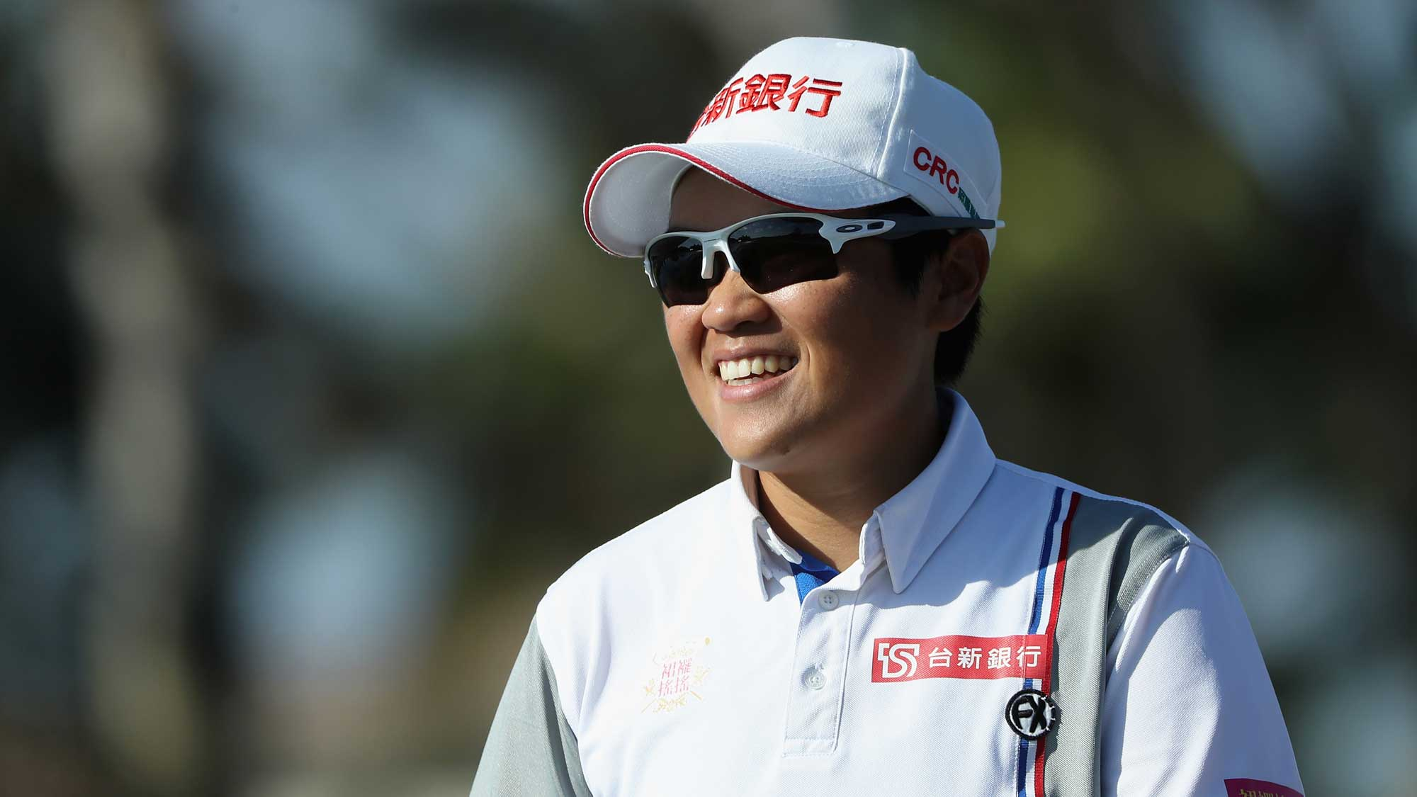 Peiyun Chien of Taiwan reacts on the ninth hole during round one of the CME Group Tour Championship