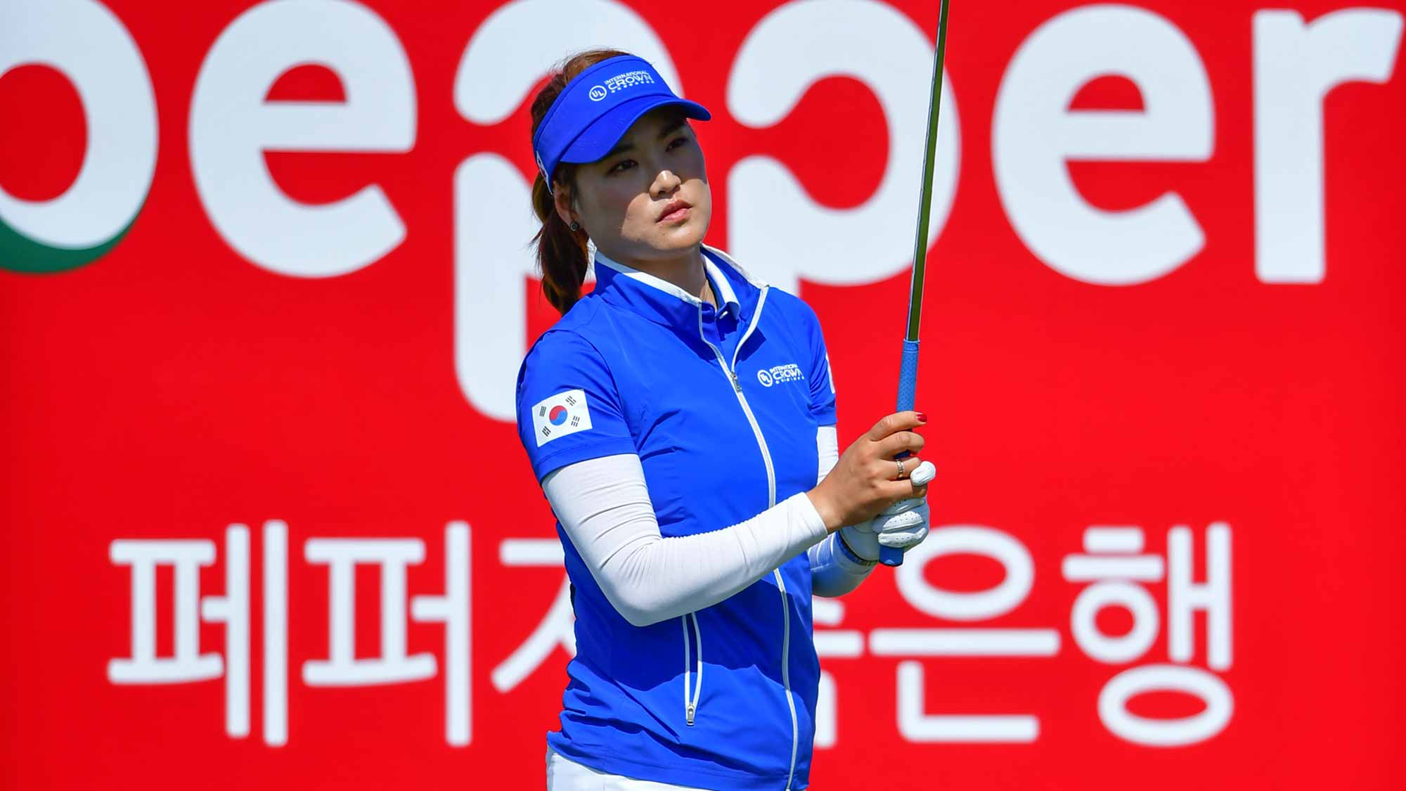 So Yeon Ryu on the tee during a practice round at the UL International Crown at Jack Nicklaus Golf Club Korea