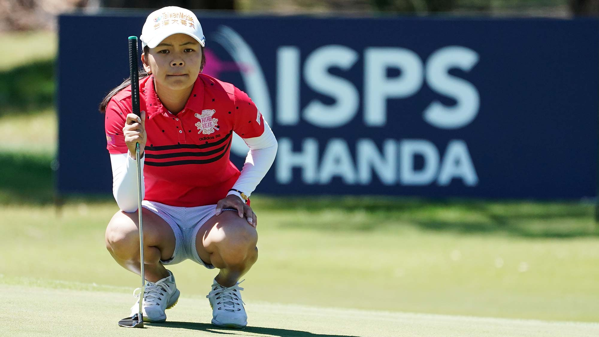 Wei-Ling HSU of Taiwan looks on during day three of the 2019 ISPS Handa Women's Australian Open
