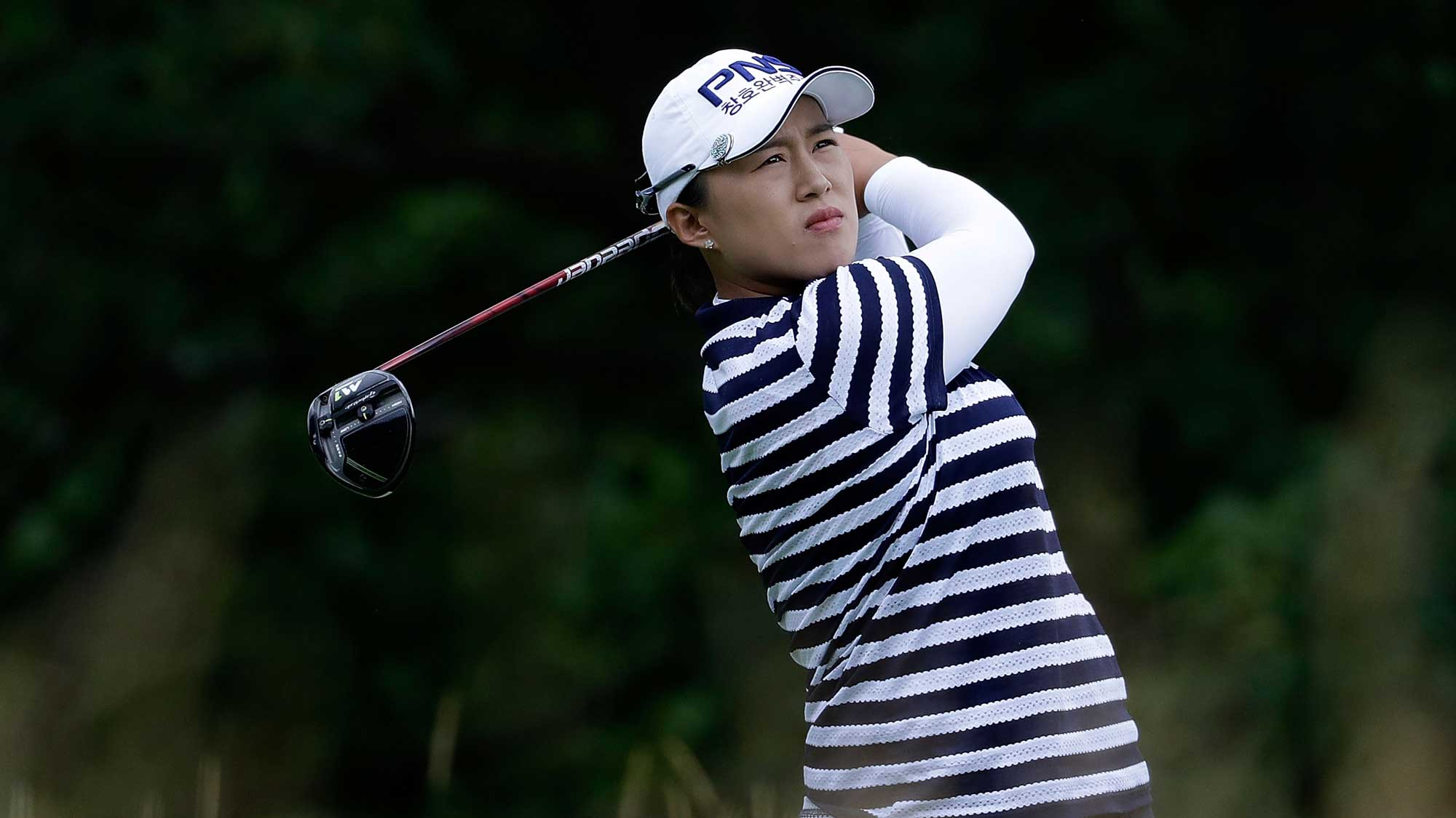 Amy Yang of South Korea hits her tee shot on the fifth hole during the first round of the 2017 KPMG PGA Championship