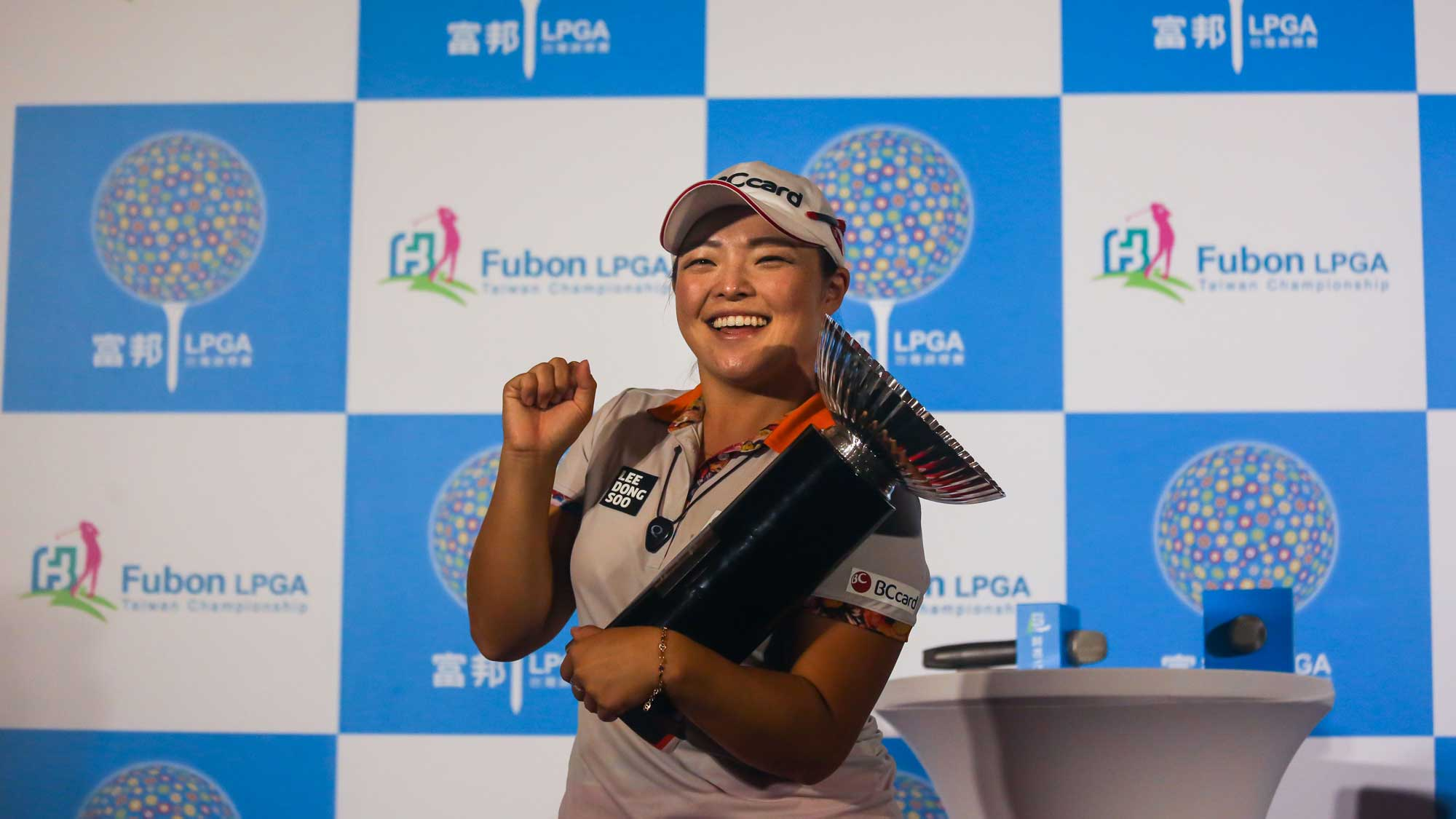 Ha Na Jang holds the trophy after winning the competition in the Fubon Taiwan LPGA Championship