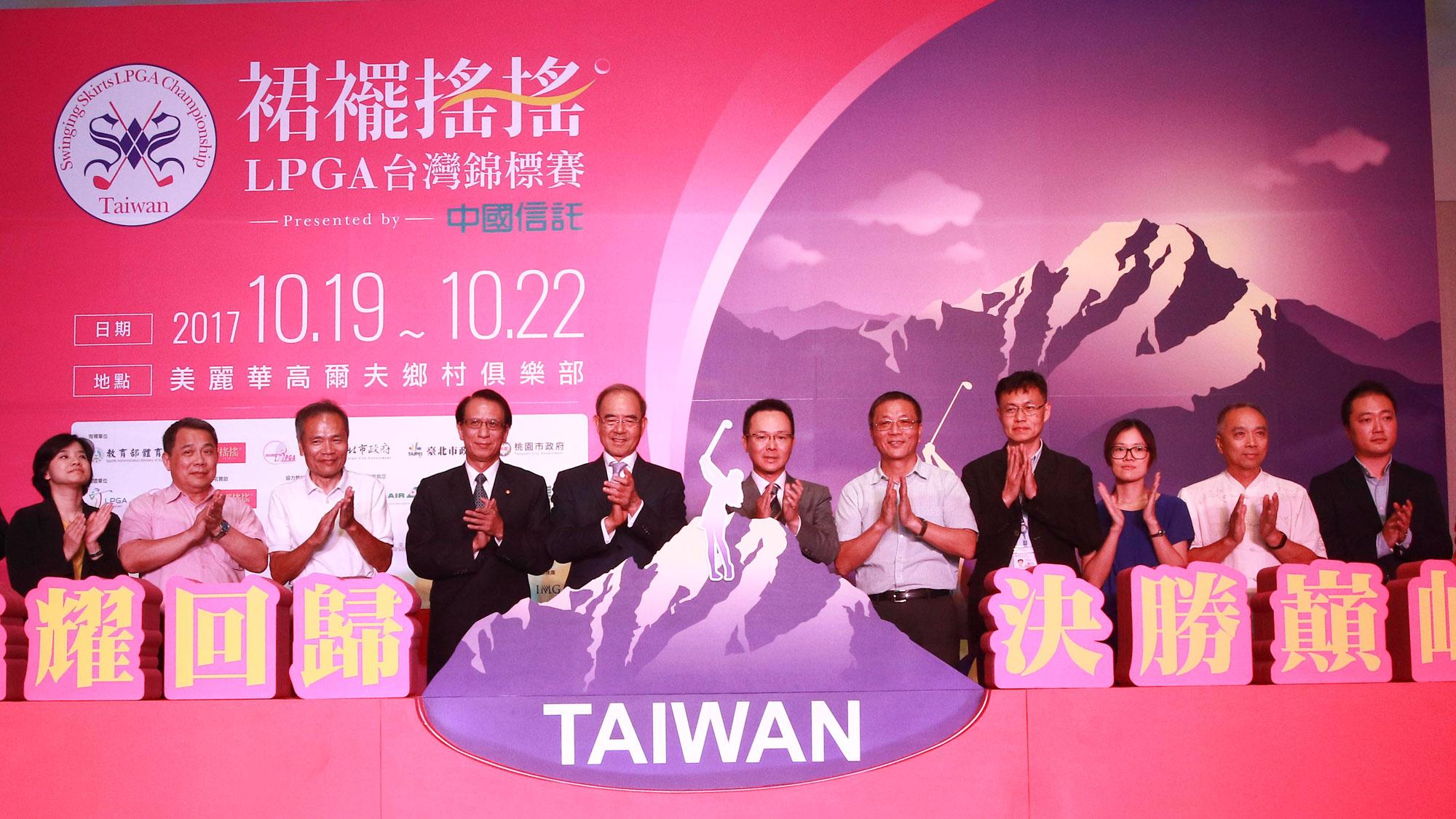 Image result for Swinging Skirts LPGA Taiwan Championship