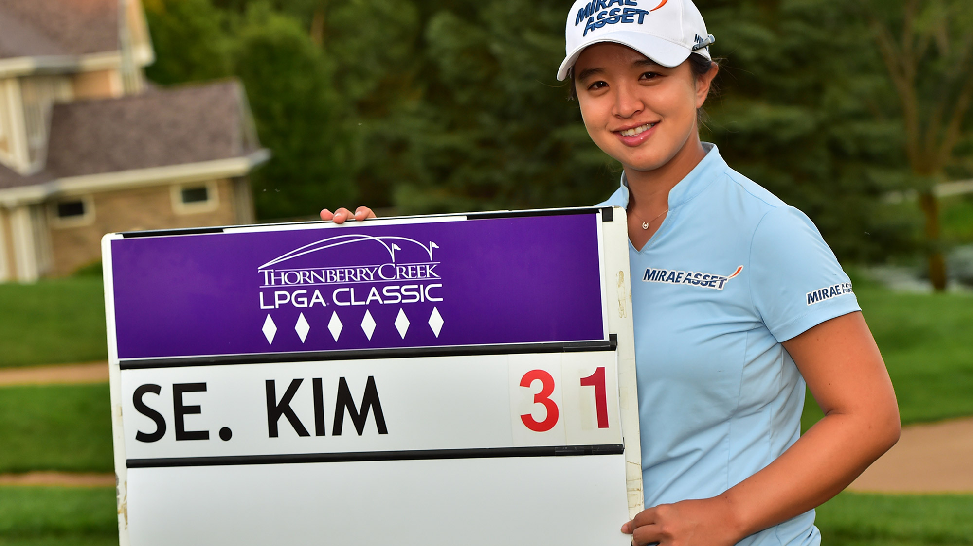 Lydia Ko fades late at Thornberry Creek, Sei Young Kim notches record victory