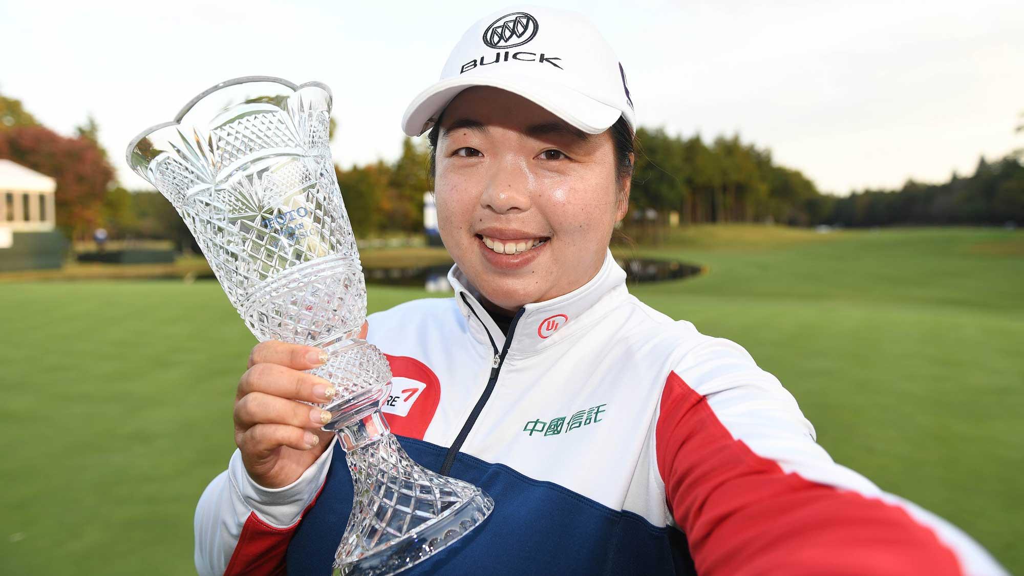 2016 TOTO Japan Classic Photo Gallery | LPGA | Ladies Professional ...