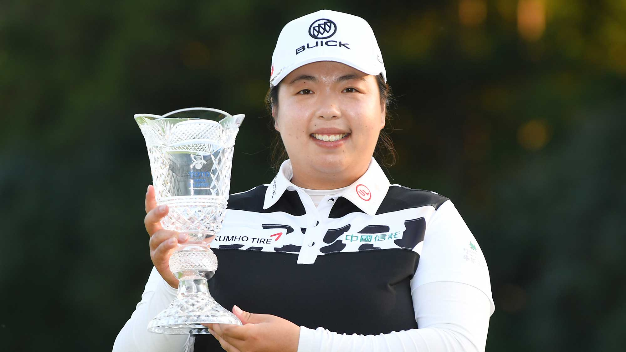 Image result for Shanshan feng wins 2017 toto japan classic