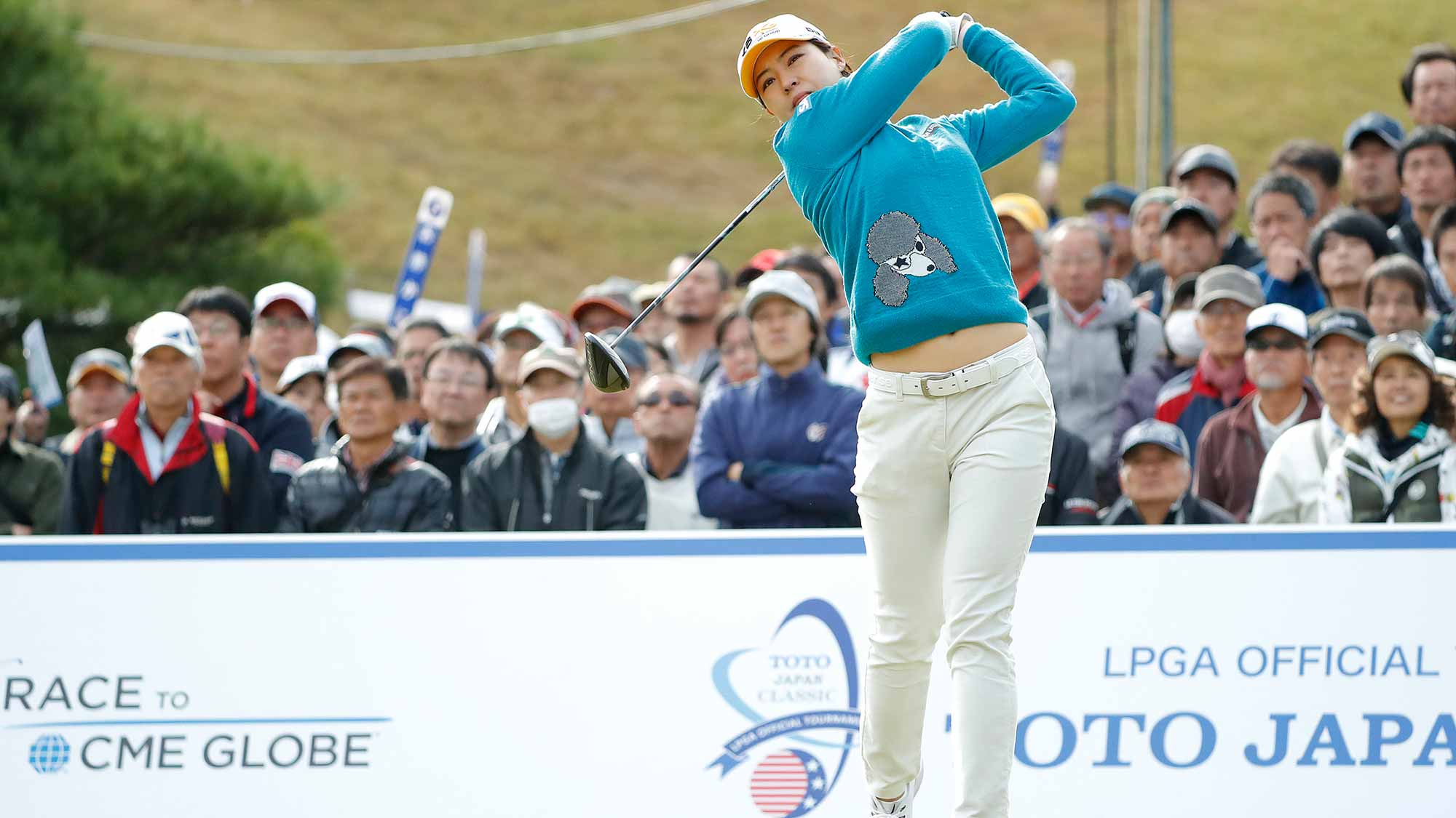 In Gee Chun of South Korea hits a tee shot on the first hole during the first round of the TOTO Japan Classic at Seta Golf Course on November 02, 2018 in Otsu, Shiga, Japan